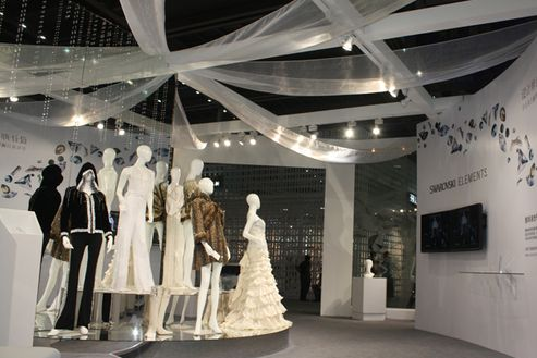 Image 2 for Swarovski Crystallized Exhibit